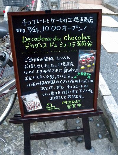 myougatani2.jpg