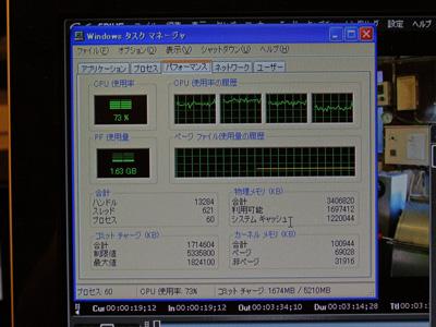 DSCN3262.jpg