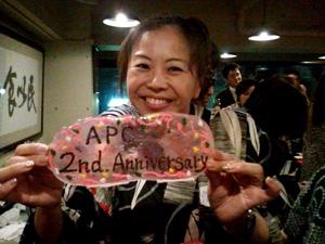 apc6.jpg