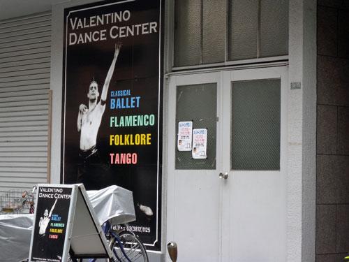dance2.jpg