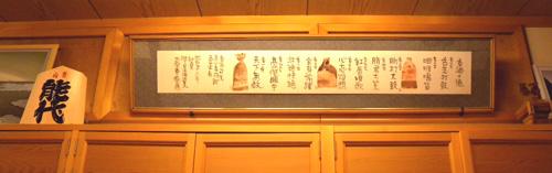 noshiro4.jpg